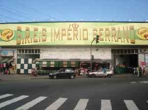 The Império Serrano Samba School quadra in Madureira, Rio de Janeiro.
